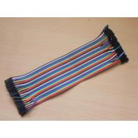 Jumper Wire 40pcs Dupont Female - Female