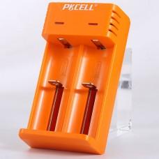 Li-Ion Battery Charger 2 slot