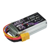 LiPo Battery 11.1V 1300mAh 30C