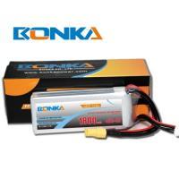 LiPo Battery 1800mAh/45C-4S (14.8V)