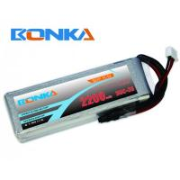 LiPo Battery 2200mAh/35C-3S  (11.1V)