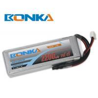 LiPo Battery 2200mAh/25C-2S (7.4V)