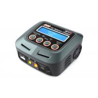SkyRC S60 AC Balance Charger / Discharger