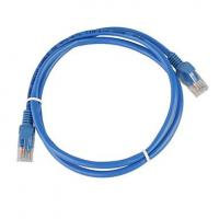 Ethernet Cable 1M